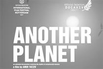 Another Planet/ 2017