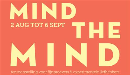 Expo Mind the Mind